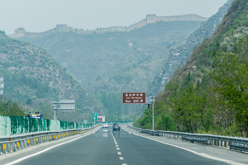 Highway near Beijing