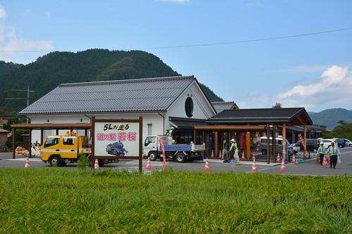 若桜:道の駅