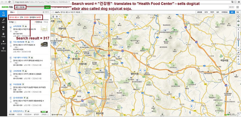 Health Food Center in Yongin_061916