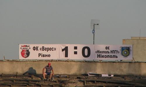 Реконструкція стадіону: дядяКоля залишиться безроботи