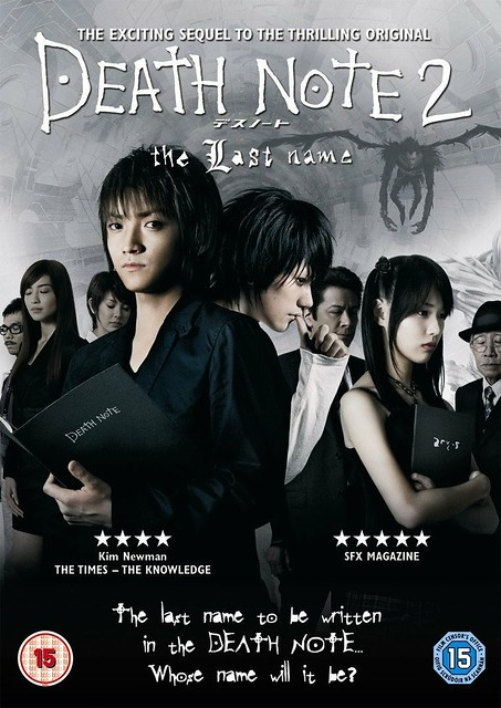 (2006) Death Note The Last Name
