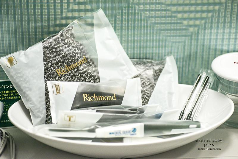Richmond Hotel Yamagata Ekimae (山形站前里士滿酒店)