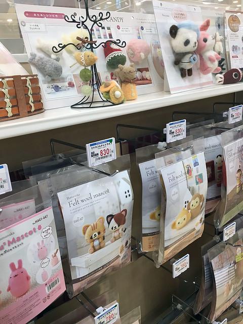 Needle felting kits at Yuzawaya