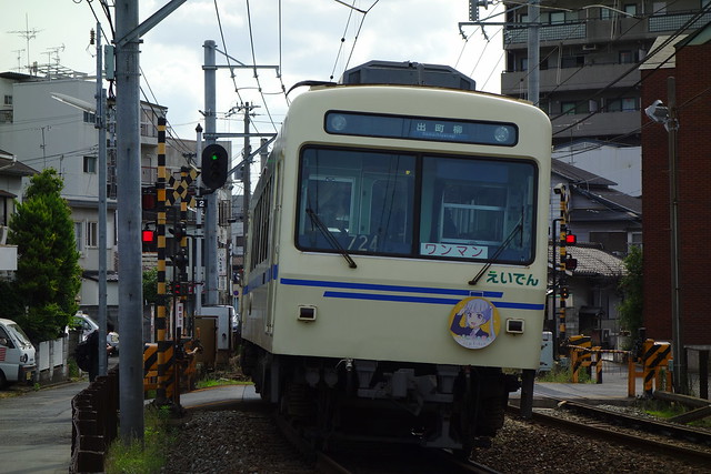 2016/06 叡山電車×NEW GAME! 2016アニメ版ラッピング車両 #14