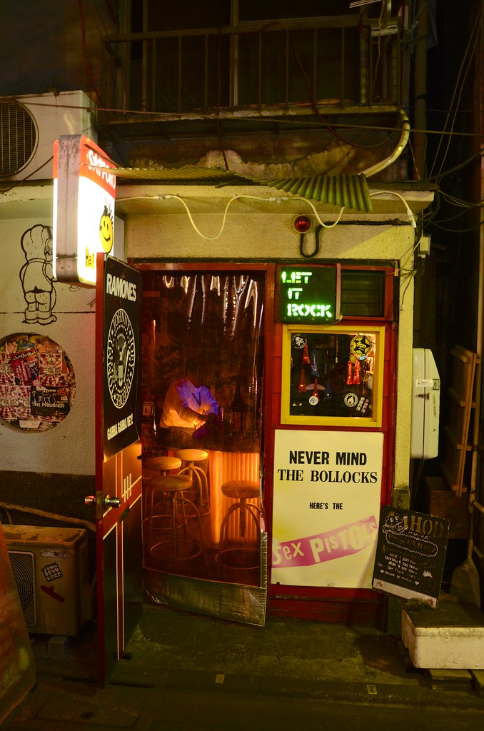 Golden Gai Bar #3