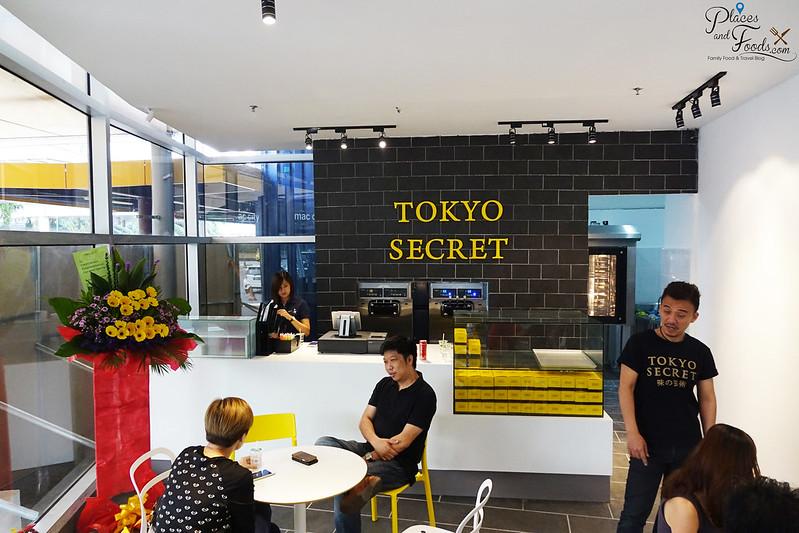 Tokyo Secret Malaysia cheese tart