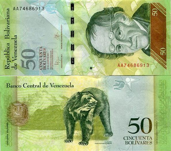 50 Bolívares Venezuela 2015, P92-15