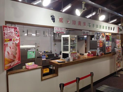 hokkaido-shari-shiretoko-5-lakes-shop-storefront