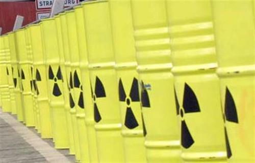 Ядерні відходи поки не вивозять
