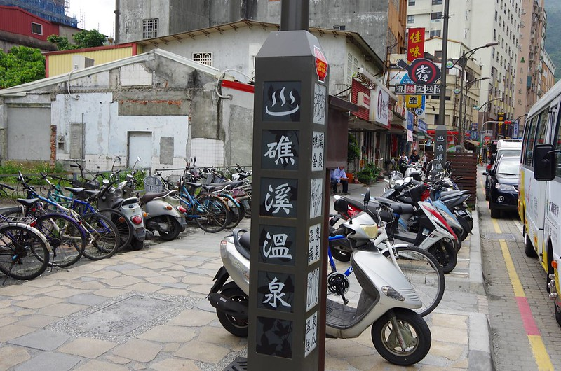 20160502台湾雪山1031