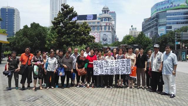 上海公民第9次集访人大、高院督促处理违法的法官