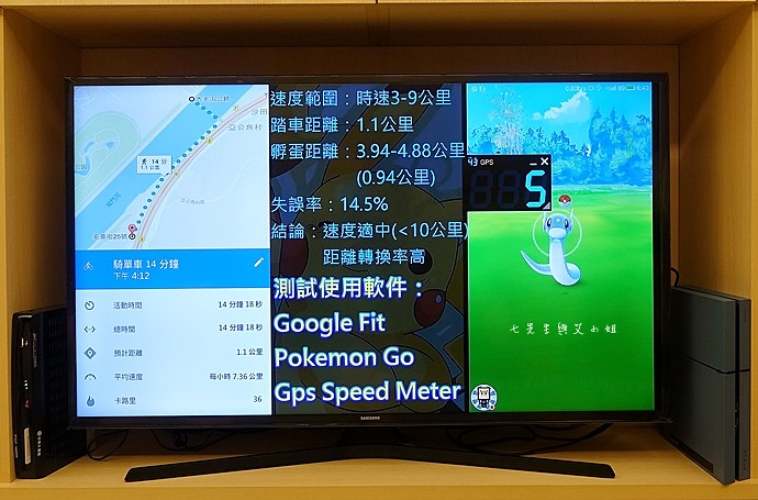 55 2016 三星 SAMSUNG SUHD 超4K電視