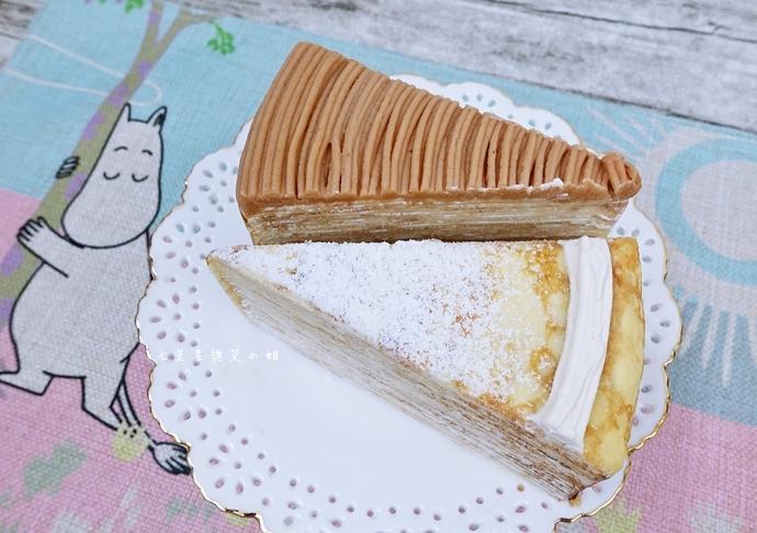 4 台南 神秘千層蛋糕 社團限定人氣團購商品