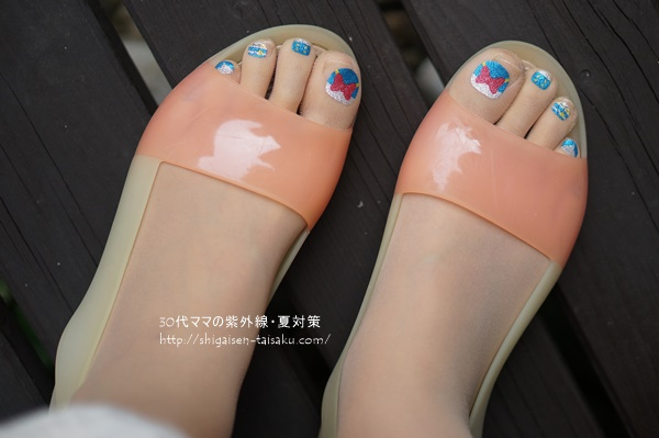 mickey-foot10