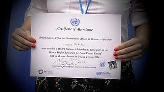 certification by uN