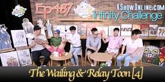 Infinity Challenge Ep.487
