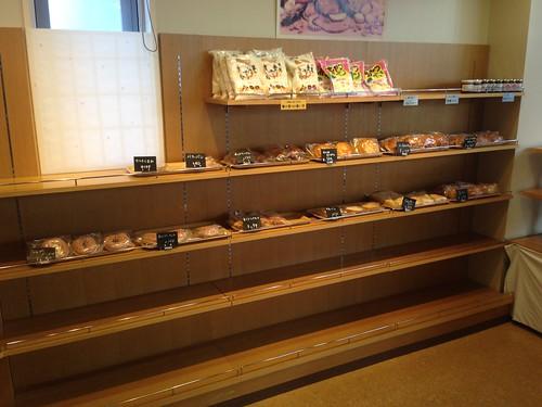 hokkaido-michinoeki-churui-bakery-paopao-menu