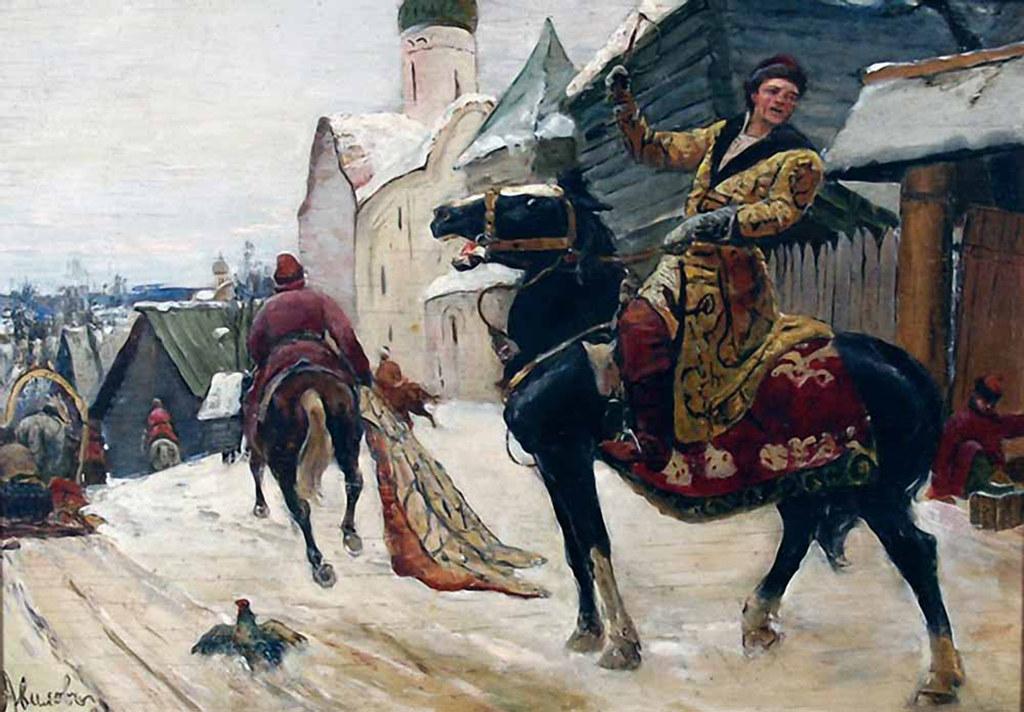 米哈伊尔·伊万诺维奇·阿维洛夫11