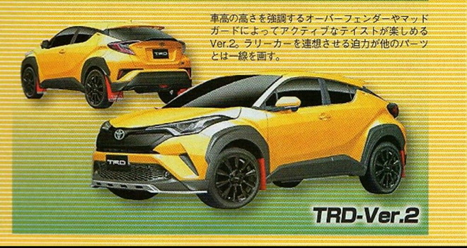 Toyota-C-HR-TRD-Sportivo-leaked