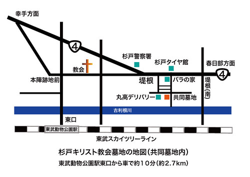 杉戸キリスト教会墓地地図