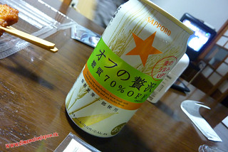 P1060800 Sapporo de serie economica, Cenando en el Ryokan Kashima Honkan (Fukuoka) 14-07-2010
