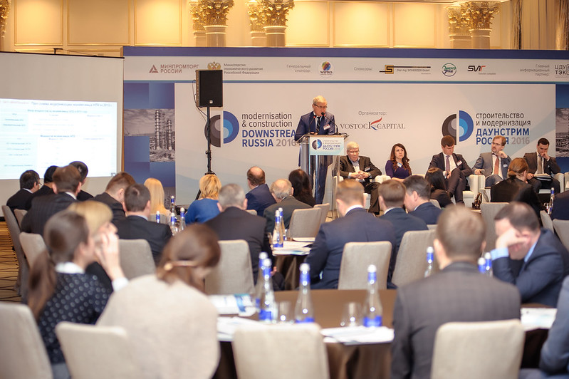 Modernisation and construction of oil refineries 2016/Строительство и модернизация НПЗ, ГПЗ и НХП