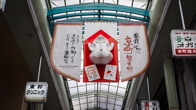 2015.Dec.Kyushu.九州.福岡.小倉