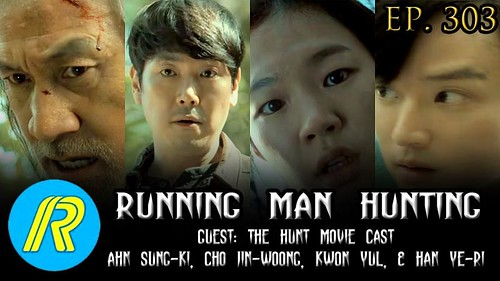 [Vietsub] Running Man Ep 303