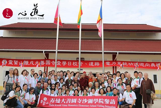 20160703緬甸臘戌大善園寺沙彌學院愛學日