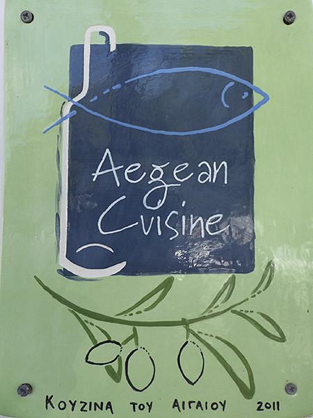 aegean cuisine 2