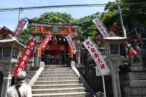 Fushimi Inari-taisha 2016