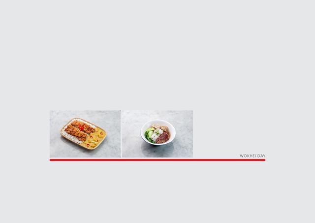 portfolio makanan29.jpg