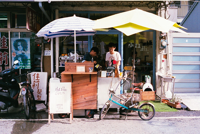 嘉義/西區–咖啡的夢想與堅持–小口品s