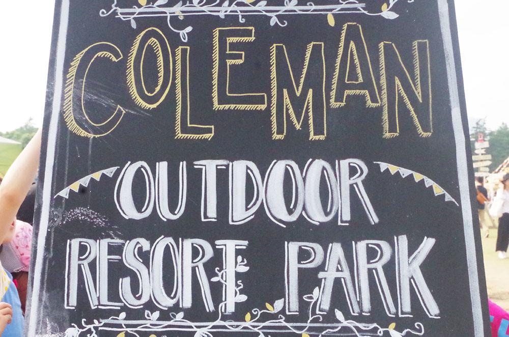 toomilog-coleman_outdoorresortpark2016002