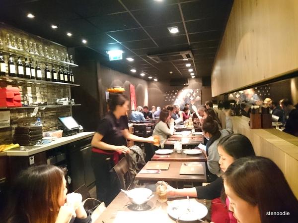 New King Mandarin Cuisine interior