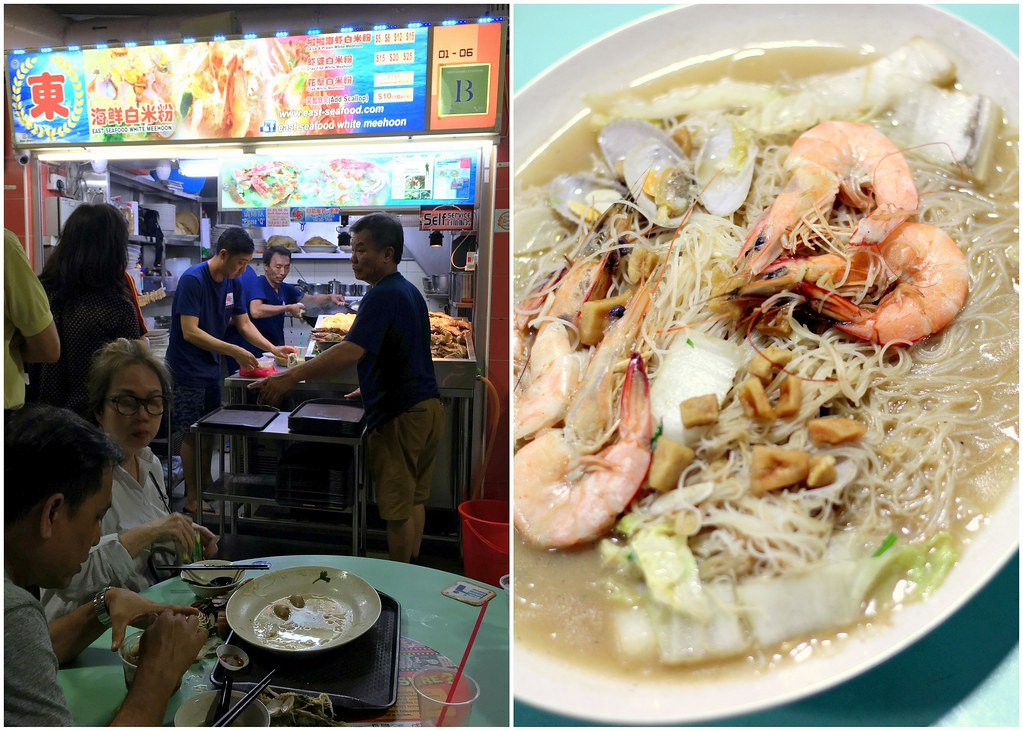 east-seafood-toa-payoh