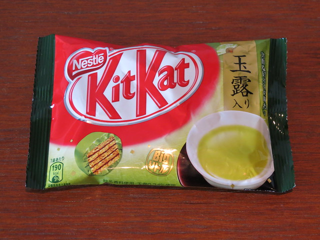 玉露 (Gyokuro Green Tea) Kit Kat Big リトル (Big Little) (Japan)