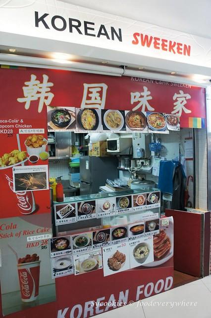 7.Dragon Centre and Apple Dorm @ Sham Shui Po Kowloon