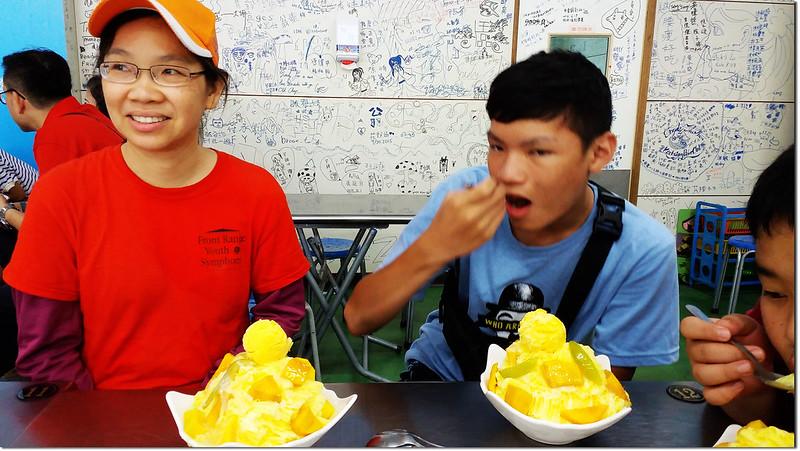 三地門芒果冰 (2)