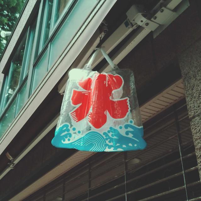 Hanging cushion sign