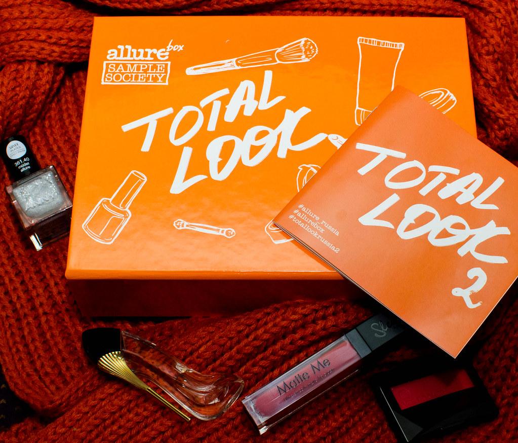 AllureBox Total Look 2 август 2016