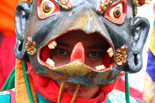 bhutan tourism council