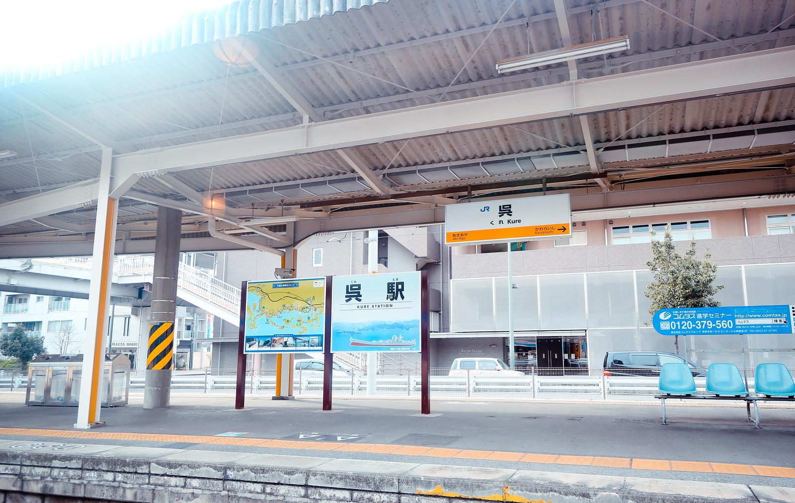 2016 大久野島 Hiroshima 174