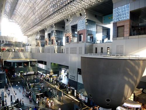jp16-Kyoto-Gare ferroviaire (8)