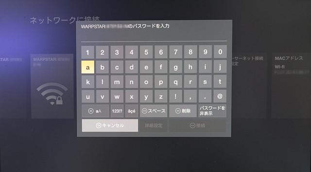 IMGP8985