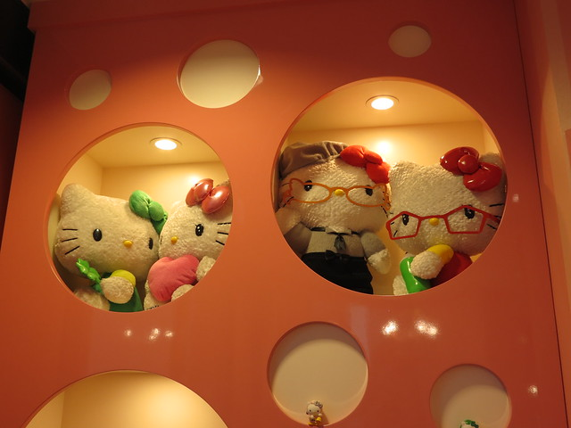 Cafe de Miki with Hello Kitty