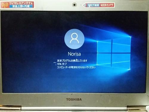やってくれるなスパイウェア!許可した覚えはないのだが。。 #Windows10