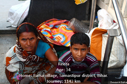 Ruksana's Journey And Rural India's Search For Healthcare