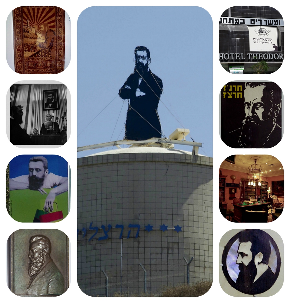 Herzl-collage-a