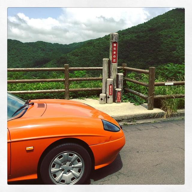 「国引きの丘」 #石見の国と出雲の国 #三瓶山第二高原道路 #フィアット #バルケッタ